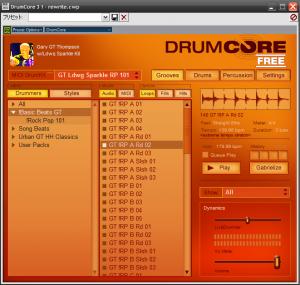 drumcore