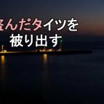 karaoke_ss
