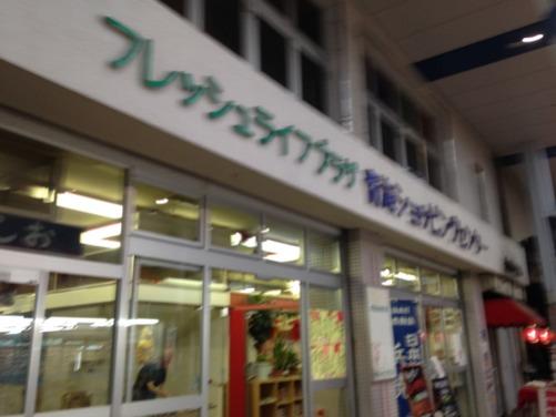 fresh_shopping
