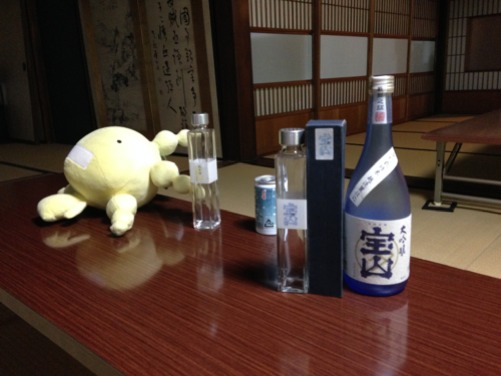 takarayama_orize
