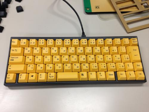 hhkb_yellow_all